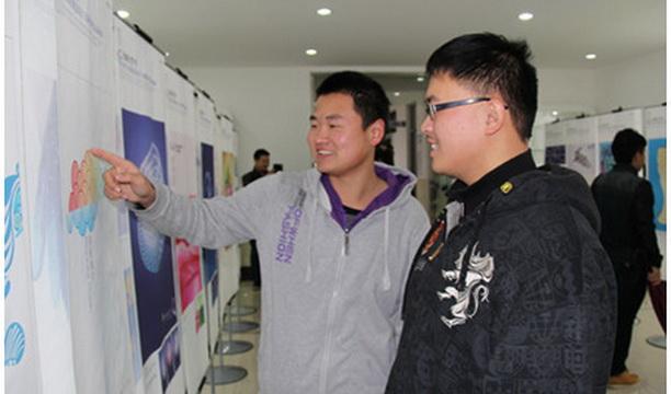 """全国大中学生海洋文化创意设计大赛是""""世界海洋日暨全国海"""